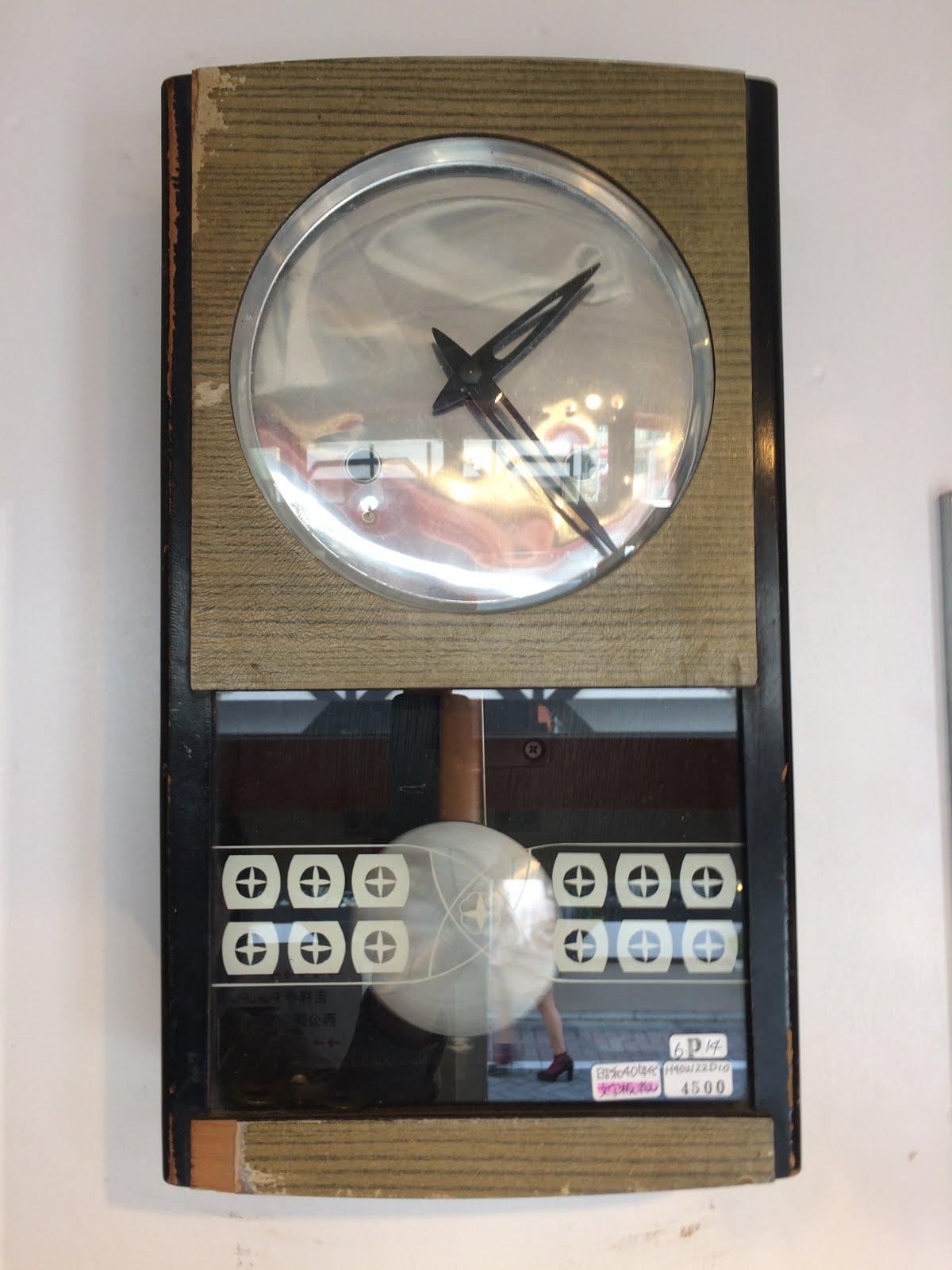 長角掛け時計※昭和40年代