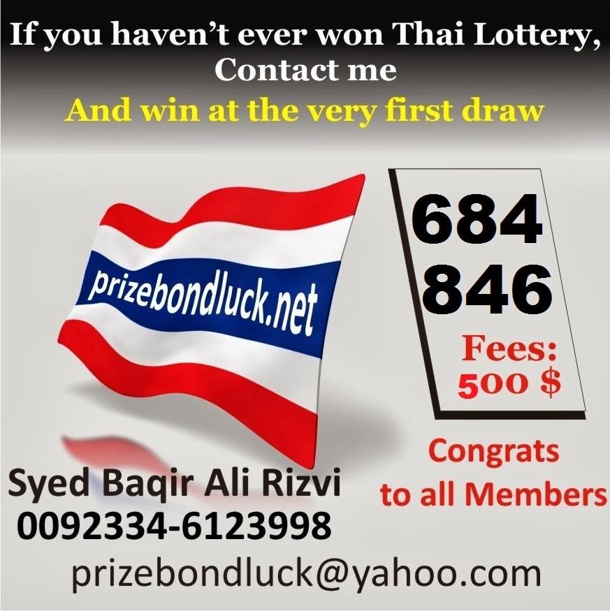 thailand+lottery,thai+lottery,thailotto,thailand+lotto.jpg