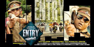 malayalam film Entry on the release