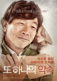 Another+Family Daftar Film Korea Terbaru 2014 Terlengkap
