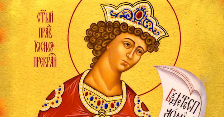Свети Велики понедељак