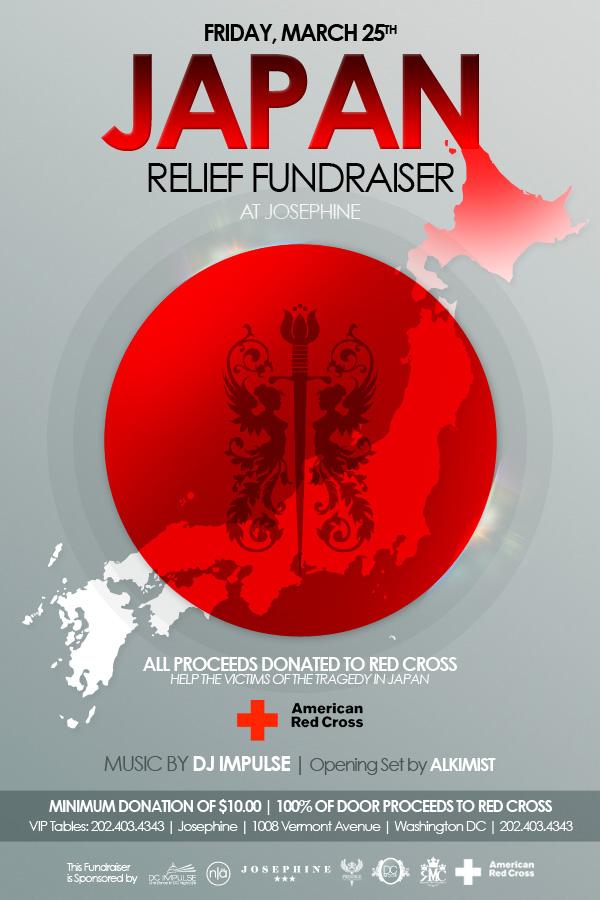 http://3.bp.blogspot.com/-OTy_SZ0_YG0/TYuTEomzJyI/AAAAAAAAAuQ/kHQ1SGJ1XfI/s1600/japan_relief.jpg