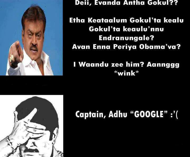Captain Vjayakanth Google...