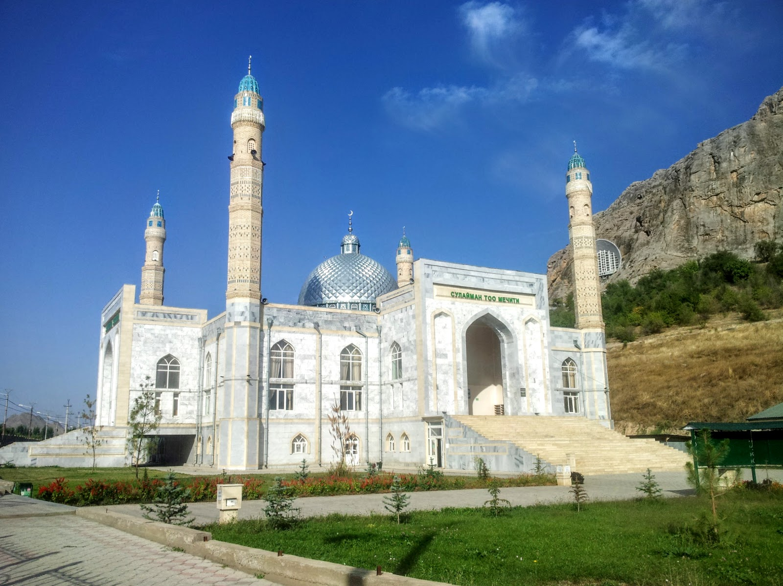 Картинки по запросу мечеть сулайман тоо