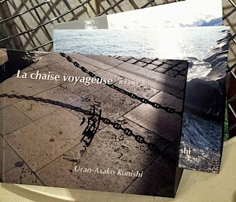 『La chaise voyageuse Ⅰ〜Ⅲ  旅する椅子 Ⅰ, Ⅱ, Ⅲ』作品集販売のお知らせ