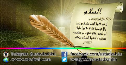 Tafsir al-Qur'an