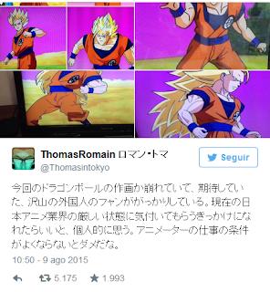 ¿Por que es tan Mala la animacion de Toei Animation en Dragon Ball Super? Captura