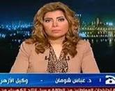 برنامج نبض القاهرة مع سحر عبد الرحمن  حلقة الثلاثاء 28-4-2015