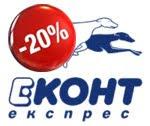 Всички пратки на Кадифе Крафт ползват 20% отстъпка от Еконт