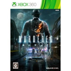 [Xbox360] Murdered: Tamashii no Yobu Koe [MURDERED (マーダード) 魂の呼ぶ声] (JPN) ISO Download