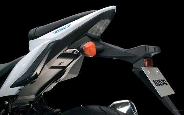 Moge Suzuki GSR750 ABS