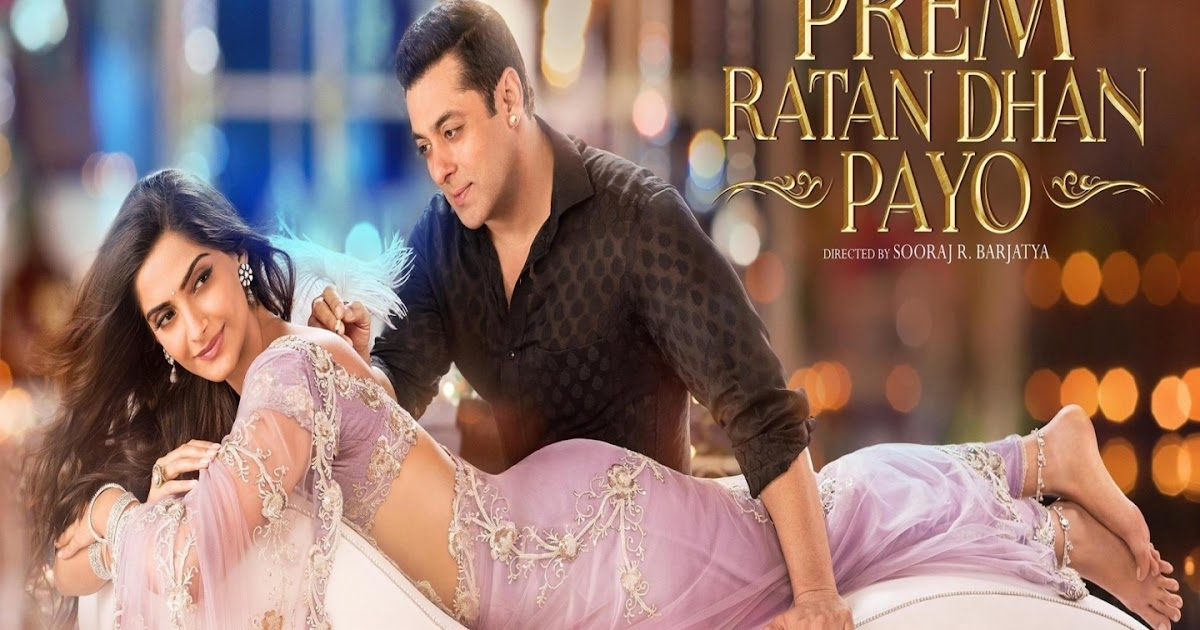 Prem Ratan Dhan Payo (2015) MP3 Songs Free Download , Prem