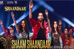 Shaam Shaandaar - Shahid Kapoor & Alia Bhatt