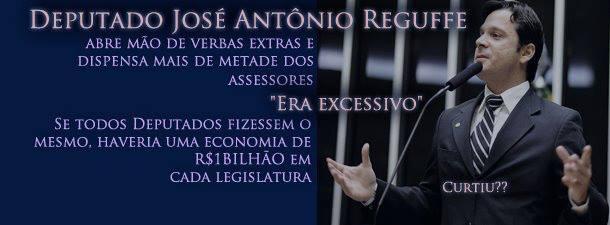 Deputado Reguffe lembra a presidenta Dilma, a reforma política já está pronta! Não precisa reinventar a roda! Basta votar.   VEJA O VÍDEO