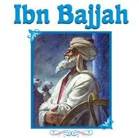 Ibnu Bajjah Fulusuf Islam Sanyo
