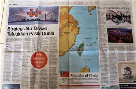 ACOTEX台灣紡織工藝創新 - 印尼媒體盛讚 台灣為創新之島