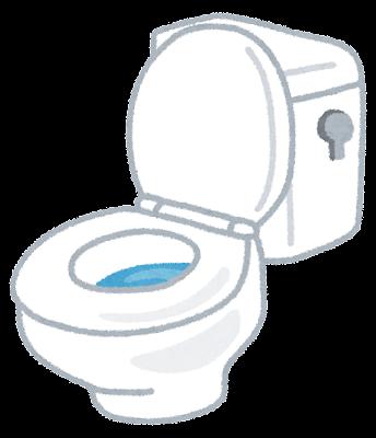 トイレ・便器のイラスト