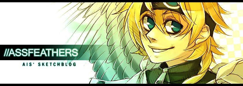 AISHISHI
