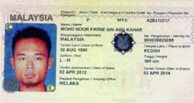 Suspek pengebom di Filipina disahkan rakyat Malaysia