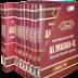Al-Masaa'il Set (Jil 1-10) Price Rp 705.000,-