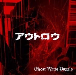ghost write When a successful british ghost writer, the ghost, agrees to complete the memoirs of former british prime minister adam lang, his agent assures him it's.