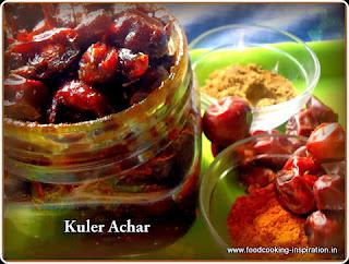 Kuler Aachar  Jujuba Pickle কুলের আচার