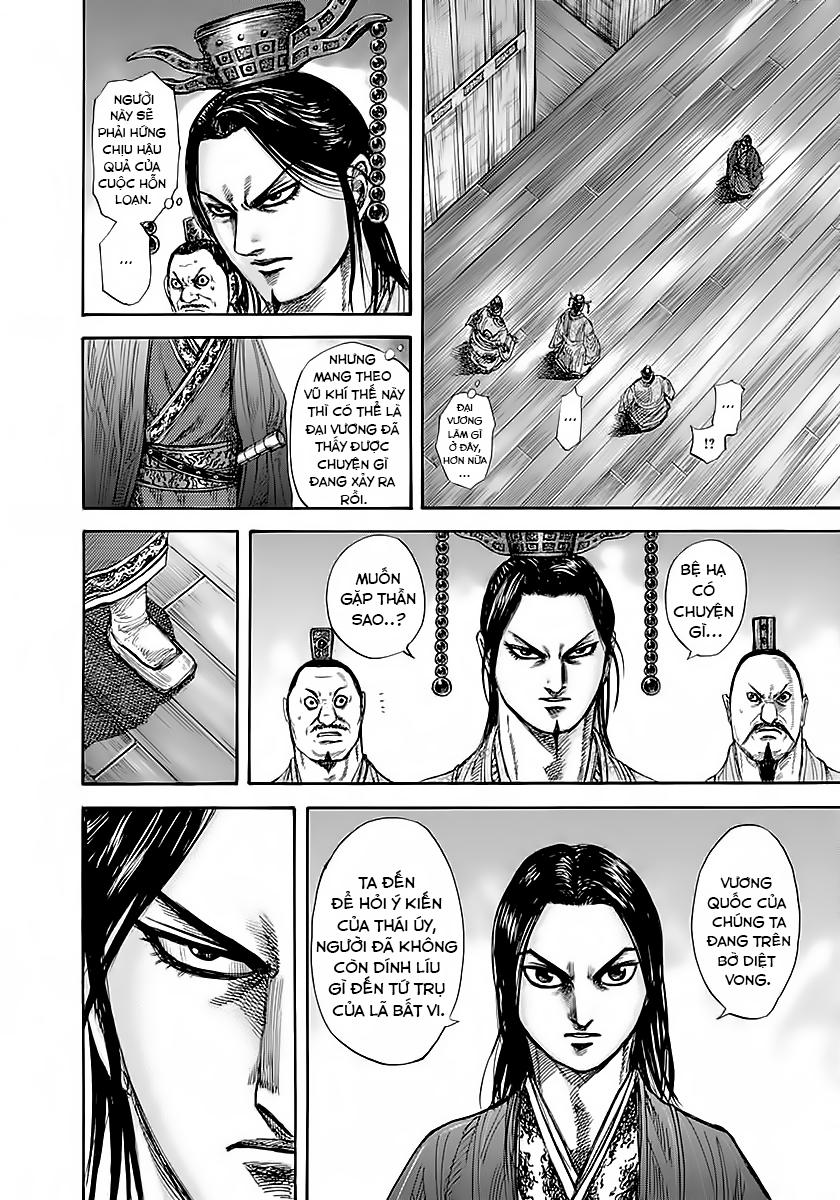 Kingdom – Vương Giả Thiên Hạ (Tổng Hợp) chap 327 page 5 - IZTruyenTranh.com