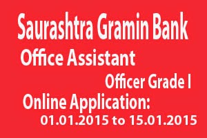 Saurashtra Gramin Bank Recruitment 2017