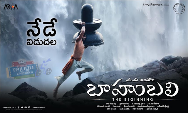 'Baahubali' Movie Review | Bahubali Film Review | Baahubali Movie Ratings| Baahubali -Bahubali Review,Baahubali movie Review,Bahubali movie review,Bahubali movie ratings,Reviews of Baahubali,Baahubali Reviews by public,Bahubali hit or flop,Bahubali Ratings,Baahubali Ratings,S.S.Rajamouli Baahubali movie review,S.S.Rajamouli Baahubali movie ratings,S.S.Rajamouli Baahubali movie reviews,Prabhas Baahubali movie Review,Baahubali movie ratings,Baahubali Film Reviews,Baahubali movie cinema reviews,S.S.Rajamouli Baahubali movie review,Telugucinema baahubali review,Celebrities Baahubali review,Baahubali movie news,Baahubali cinema news,Baahubali Reviews by Critics ,Baahubali Review in all websites,Indian cinema Baahubali Review,Taran Aadarsh Baahubali review,News Channels Baahubali Review,Celebrites about Baahubali,Telugucinemas.in Baahubali Review,Sandeep iragavarapu Baahubali Review,Telugucinemas.in Ratings ,Search Baahubali Review. Baahubali public Talk ,Baahubali public Opinion ,Baahubali- The Beginning Reviews,Baahubali- The Beginning Ratings,Baahubali- The Beginning movie Review,Baahubali- The Beginning  film Review,Baahubali- The Beginning hit or flop,Baahubali- The Beginning Public opinion,Baahubali- The Beginning Public talk ,S.S.Rajamouli Baahubali- The Beginning Review,Telugucinemas.in Baahubali- The Beginning  Review,Baahubali- The Beginning Ratings,Baahubali- The Beginning reviews in websites,Baahubali- The Beginning movie news,Baahubali- The Beginning full movie review,Baahubali- The Beginning full movie piracy stopped ,Baahubali- The Beginning no piracy