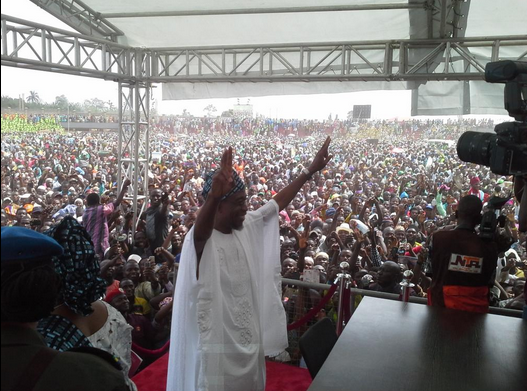PHOTONEWS: Governor Rauf Aregbesola's 2nd-term Inauguration Ceremony