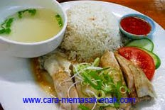 resep praktis (mudah) membuat dan memasak masakan nasi ayam Hainan khas china spesial enak, lezat