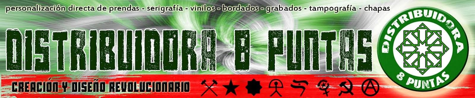 Distribuidora 8 Puntas / El Zoco Andaluz