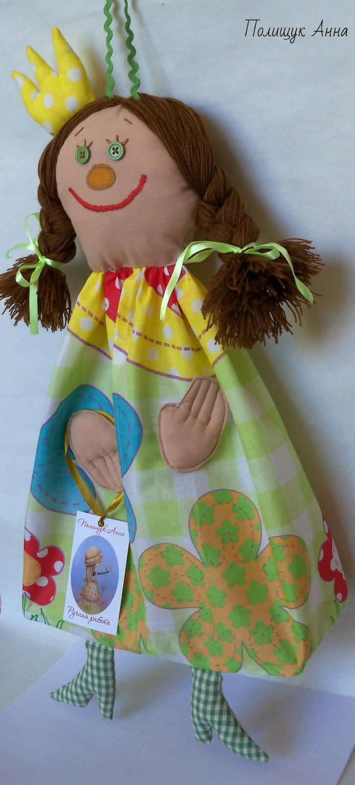 Как сделать мешок для детских игрушек своими руками