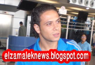إبراهيم صلاح لاعب إرتكاز الزمالك الدولي