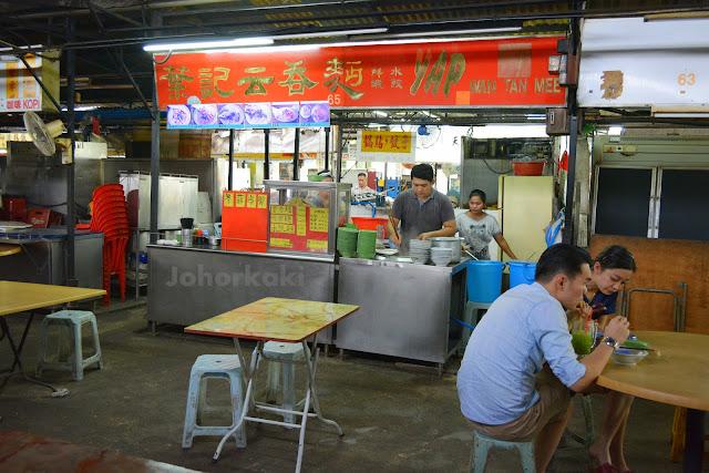 Taman-Sri-Tebrau-Hawker-Centre-Johor-Bahru-Yap-Wanton-Mee-葉记云吞面