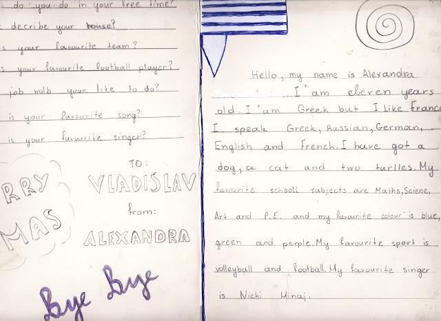 Portuguese | Phrases - Personal | Letter