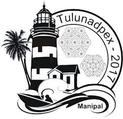Tulunadpex-2017