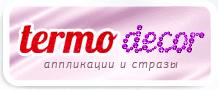 Отличный сайт для приобретения страз и термотрансферов