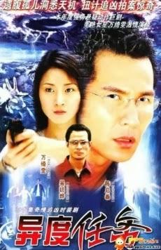 Phim Nhiệm Vụ Cát Tường | Nhiem Vu Cat Tuong