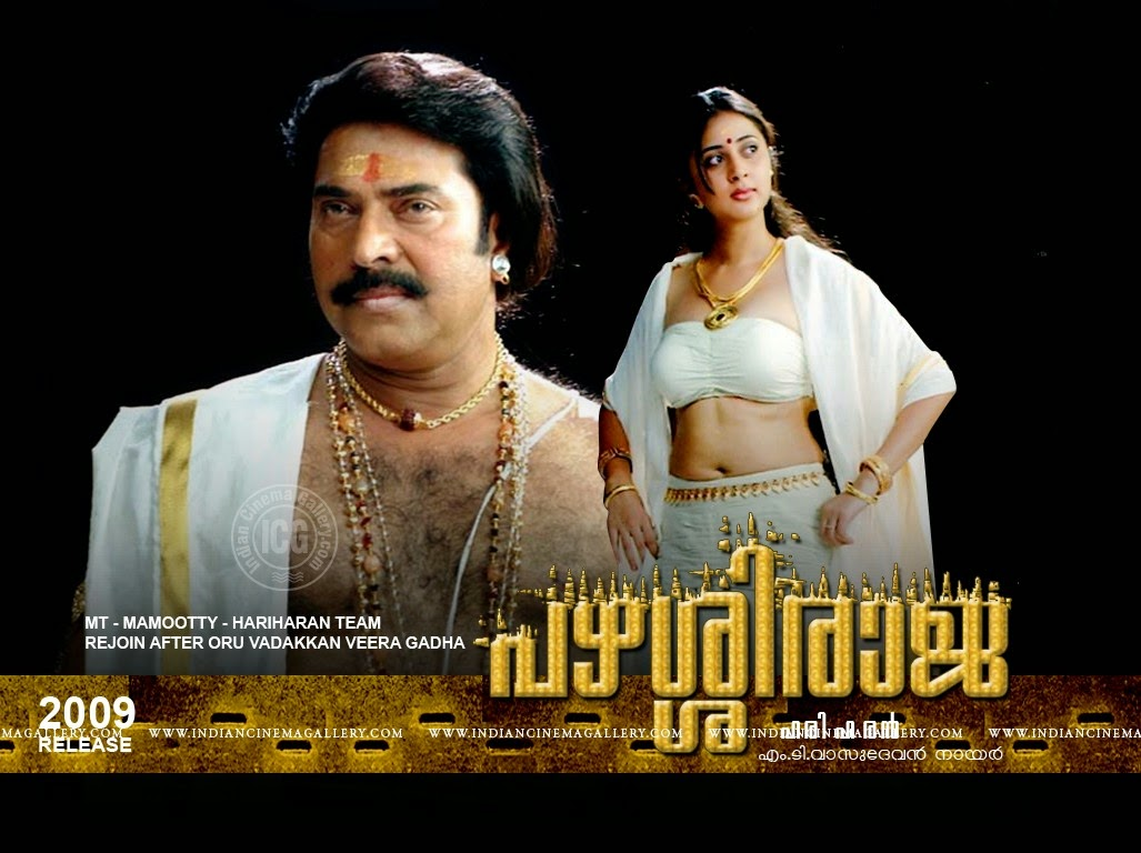 Pazhassiraja Malayalam HD (2009) Movie Watch Online
