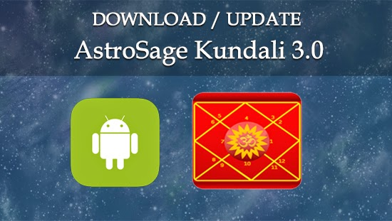 AstroSage Kundli 3.0 the new upgraded version of Astrosage Kundali Android app is launched by Astrosage.