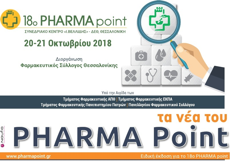 18o Pharma-Point