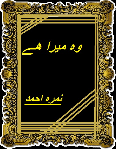 Jannat Ke Pattay Episode 1 Free Download.html | Manual Guide PDF