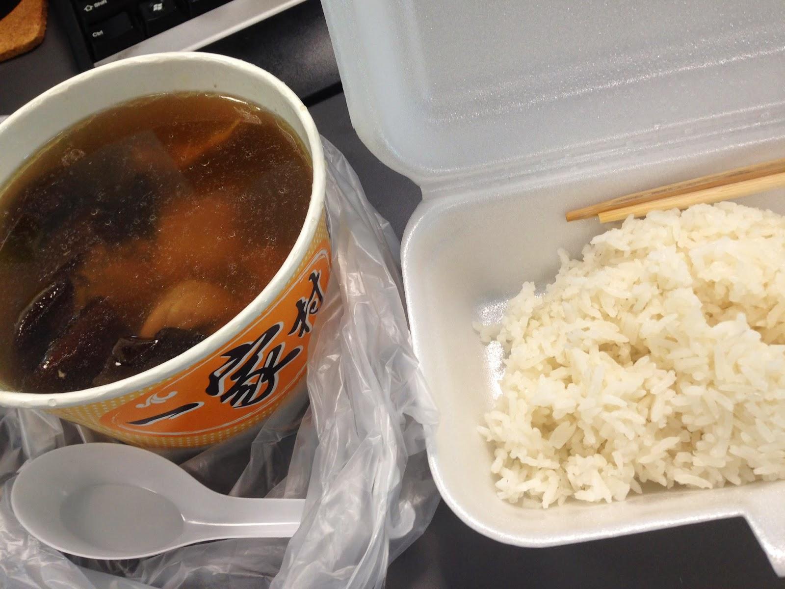 Yi Jia Chun, black fungus mushroom soup