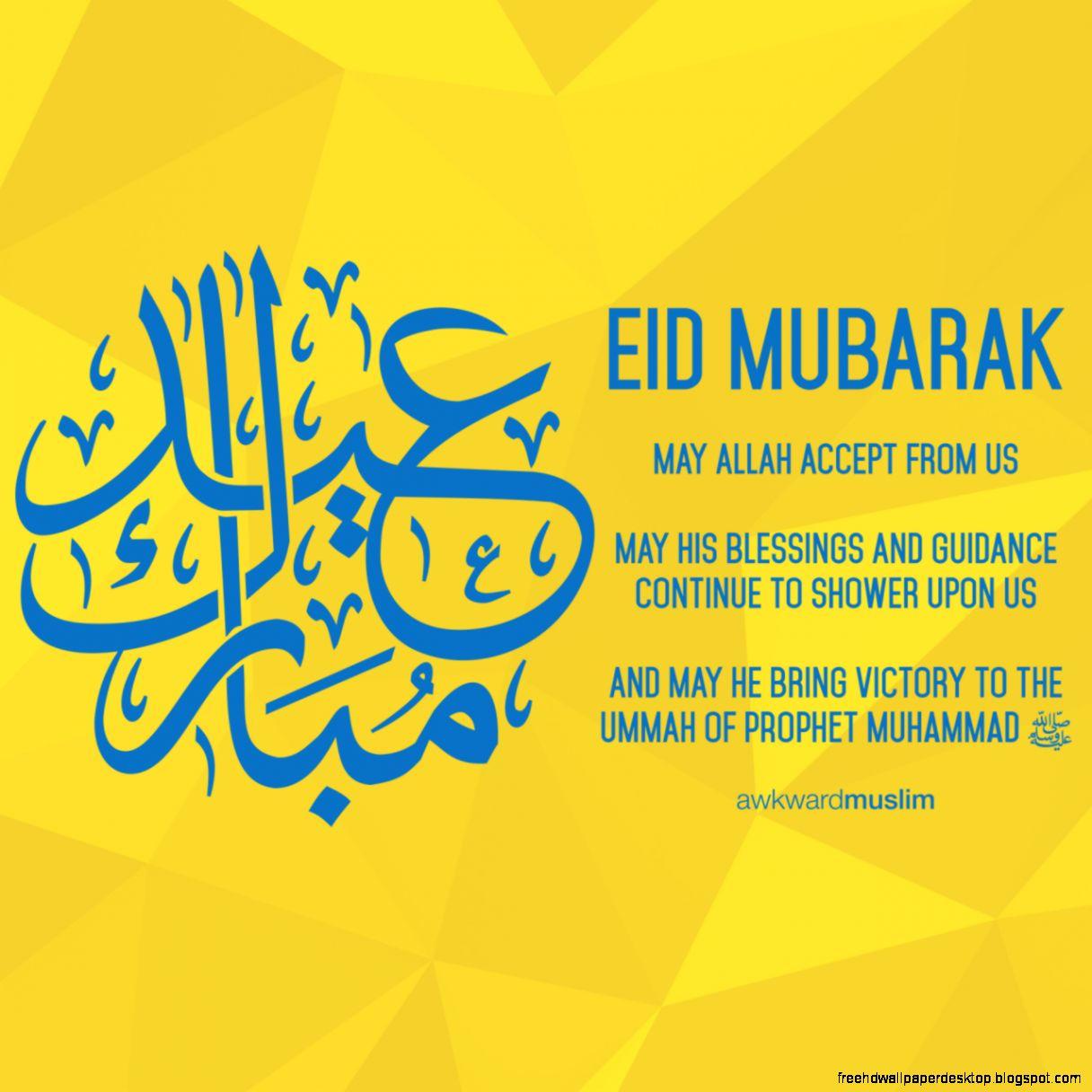 Eid Mubarak Blessing Free High Definition Wallpapers