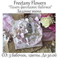 """Задание июня """"Полет фантазии: бабочки"""" до 30.06"""