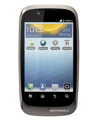 Motorola Fire XT Spesifikasi dan Harga