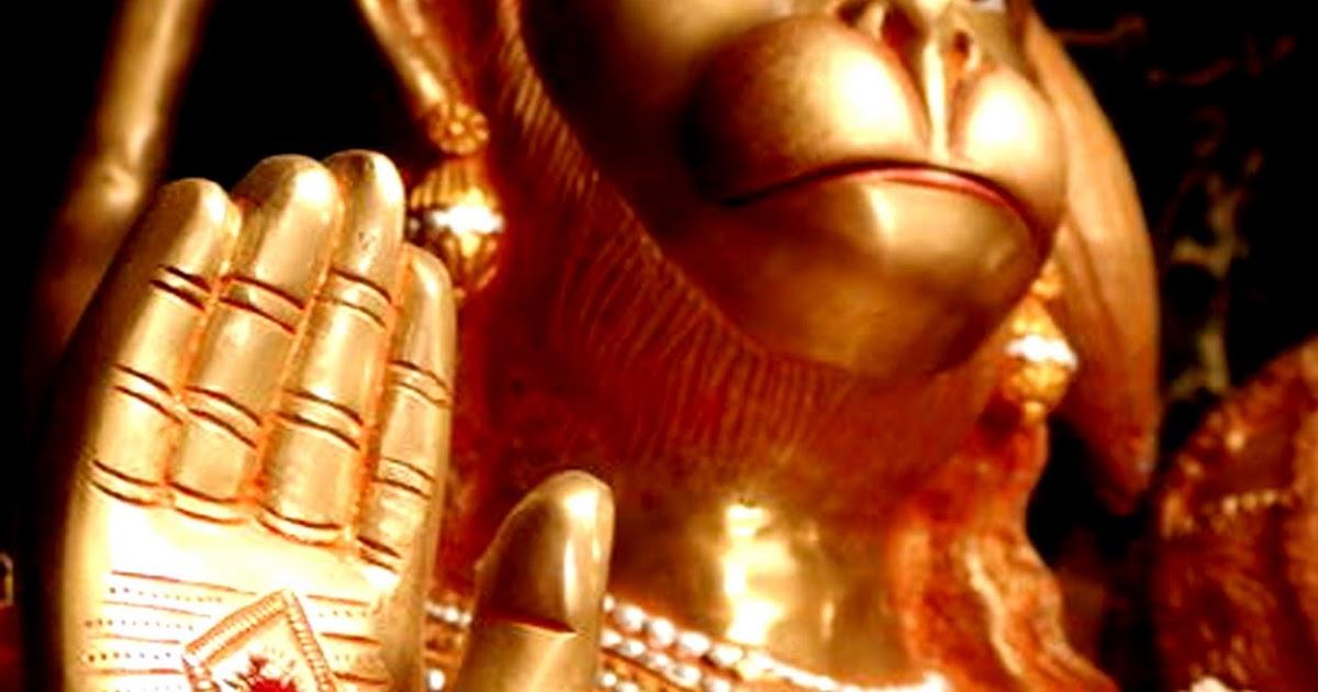 MADHU: Sri Anjaneyam.....