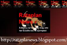 RATAPLANEWS
