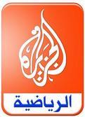 تردد قناة الجزيرة الرياضية 2013, 2013 Aljazeera Sport , احدث تردد للجزيرة الرياضية, ترددات قنوات الجزيره,  حديثة, حصرية Sports 1, Sports 2, Sports Global, Sports News, Aljazeera Arabic , Documentry , English , Mubasher , Mubasher Misr ,